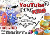 YouTube Party Kids
