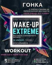 Wake-Up Extreme