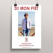 Dj Iron Fist