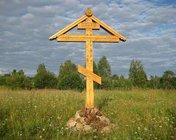 Установка поклонного креста