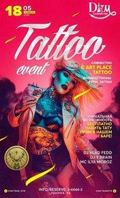 Tattoo event