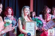 Состоялась церемония награждения Мисс Ussur.net  2013