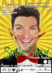 Smile show