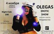 Olegas erotic show