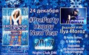 #PreParty Happy New Year 2017