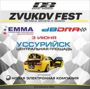 ZvukDV Fest