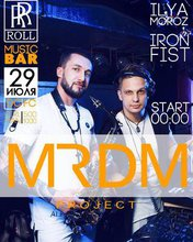 MRDM Project