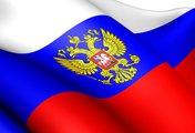 Есть символ у моей России