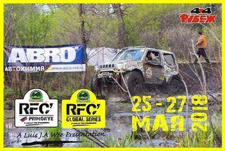 RFC Russia Primorye