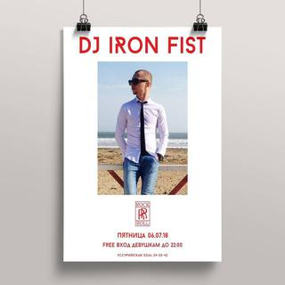Dj Iron Fist