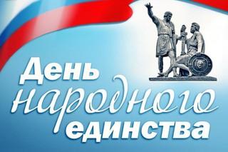 Славься, страна, мы гордимся тобой!