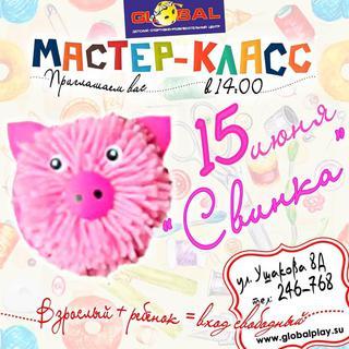 Мастер-класс в ДРЦ Global play