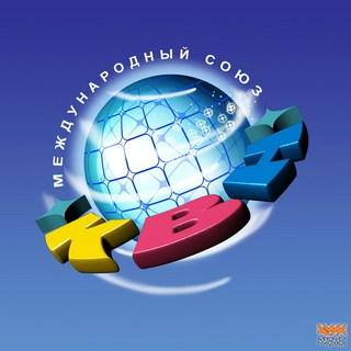 Межвузовские игры команд КВН города Уссурийска