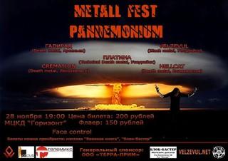 «Metall Fest Pandemonium»