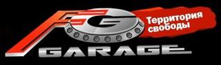 Анонсы спортивных трансляций в спорт-баре FG Garage