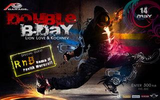 Вечеринка «Double b-day»