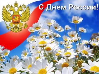 «России быть сильной»