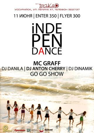 Вечеринка «Independance»