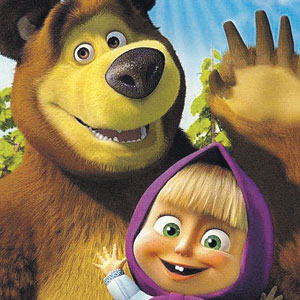«Новые приключения Маши и Медведя»