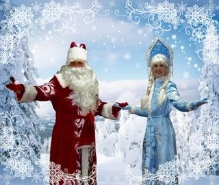 Новогоднее карнавальное шествие