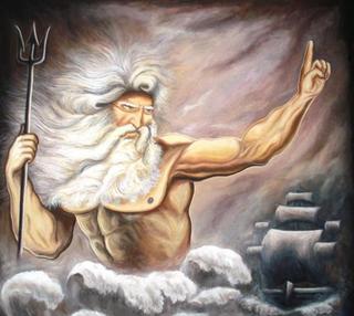«День Нептуна»