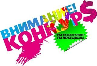 Разыгрывается пригласительный билет на спектакль  «Женитьба»