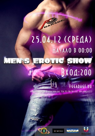 MEN`S EROTIC SHOW