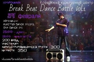 Break Beat Dance Battle vol.1