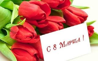 8 Марта в «Оазисе»