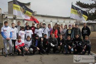 Команда Ussur.net приняла участие в «Русской пробежке»