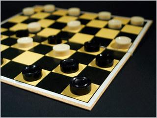 Первенство УГО по шашкам