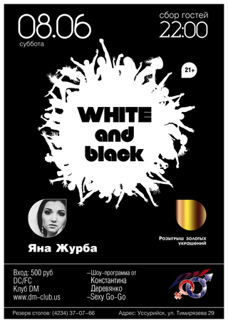 WHITE and Black Party