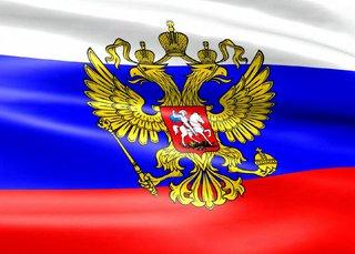 «Гербы и флаги государства российского»
