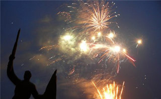 План праздничных  мероприятий, посвященных  Дню города