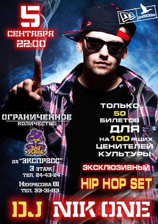 DJ Nik One