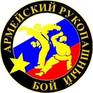 Открытый чемпионат 5-й общевойсковой армии по рукопашному бою