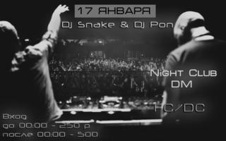 DJ Snake & DJ Pon