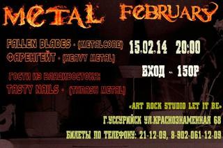 «METAL FEBRUARY»