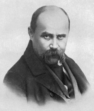 «Поэт, воспевший Украину»