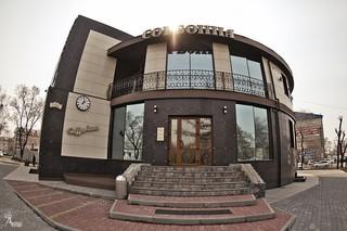 Ресторана «Сорбонна» дарит 1000 рублей за правильный ответ