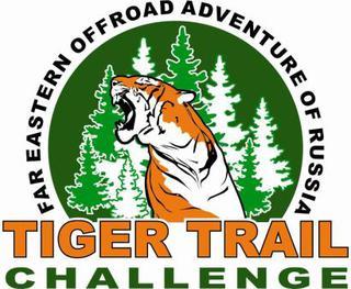 «Тропой тигра»