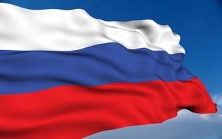 «Символы Российского государства»