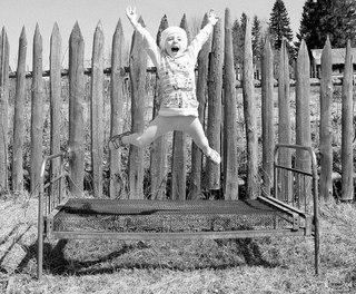 «Наше советское детство»
