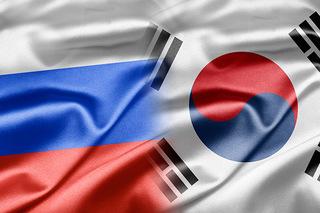 «Корея-Россия: дружба навек!»