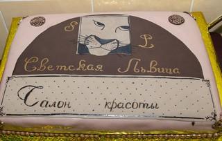 Выиграй 1000 рублей на услуги салона красоты