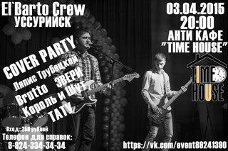 El`Barto Crew