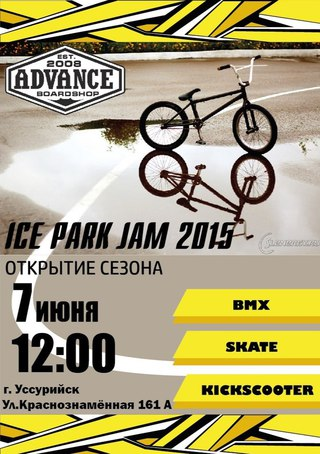 Ice Park Jam