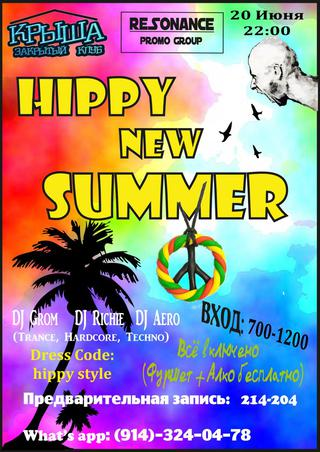 Hippy New Summer