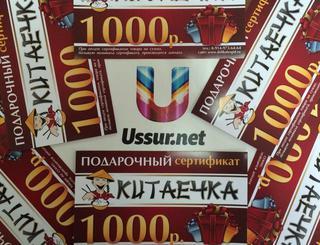 Назови поэта и выиграй сертификат на 1000 рублей