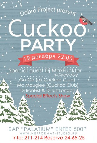 Cuckoo party